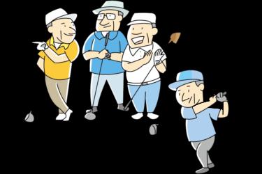 【ゴルフトレーニングの科学的根拠No.24】熟練した低ハンディキャップゴルファーのパフォーマンス