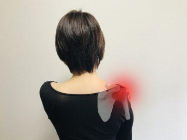 【ゴルフトレーニングの科学的根拠No.11】ゴルファーの肩痛の傷害発生率